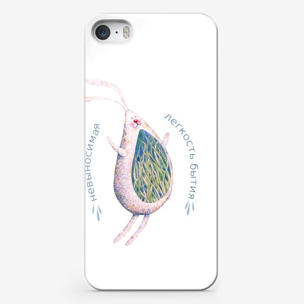 Чехол iPhone «Невыносимая легкость бытия»
