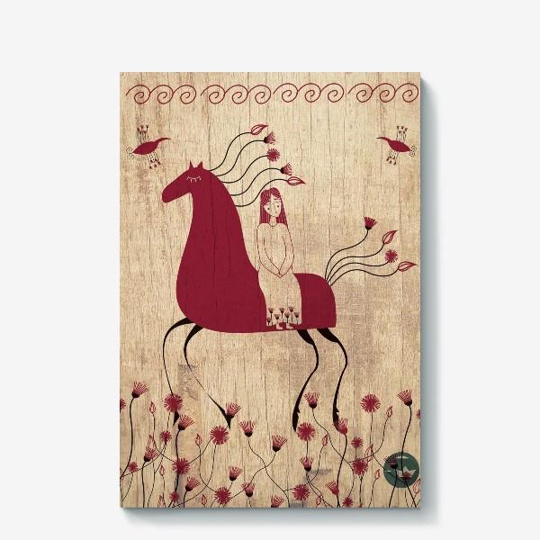 Холст «Мезенская лошадь»