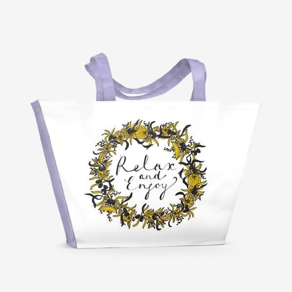 Пляжная сумка «Венок Расслабься и наслаждайся»