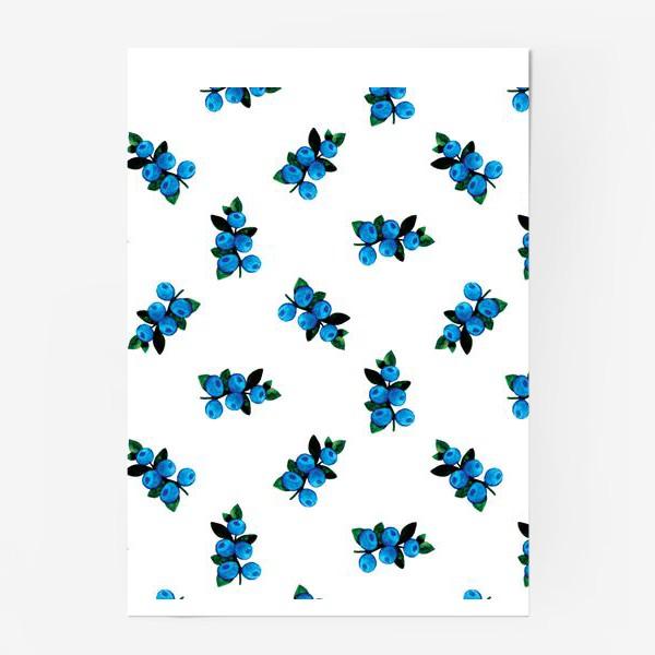 Постер «Голубика»