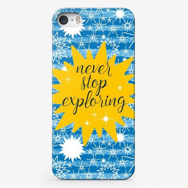 Чехол iPhone «Never stop exploring. Не переставай исследовать.»