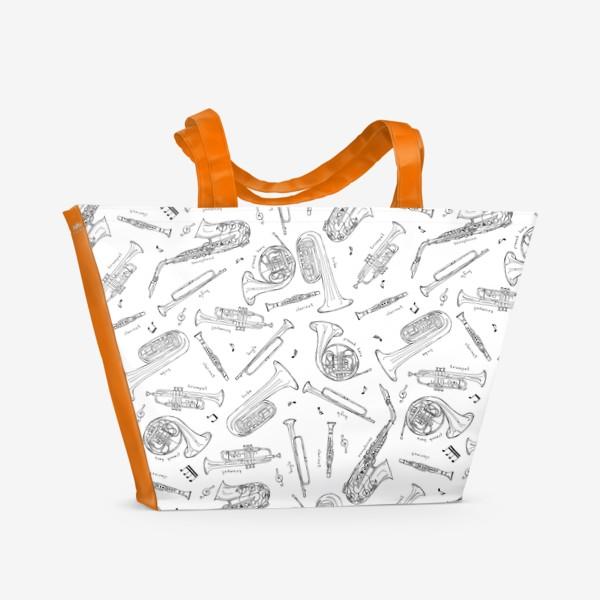 Пляжная сумка «Паттерн с духовыми инструментами. Музыка. Ноты»