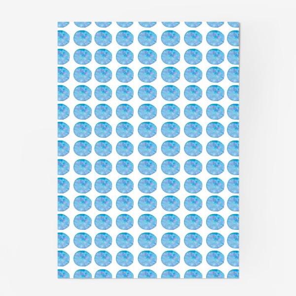 Постер «Мерцающий голубой горошек. Акварельные круги. Blue watercolor dots.»