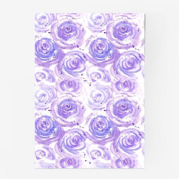 Постер «Фиолетовые розы. Акварельный цветочный абстрактный принт на белом фоне»