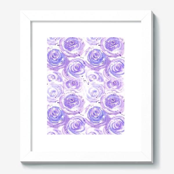 Картина «Фиолетовые розы. Акварельный цветочный абстрактный принт на белом фоне»