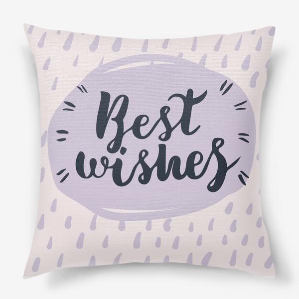 Подушка «Best wishes! Леттеринг»