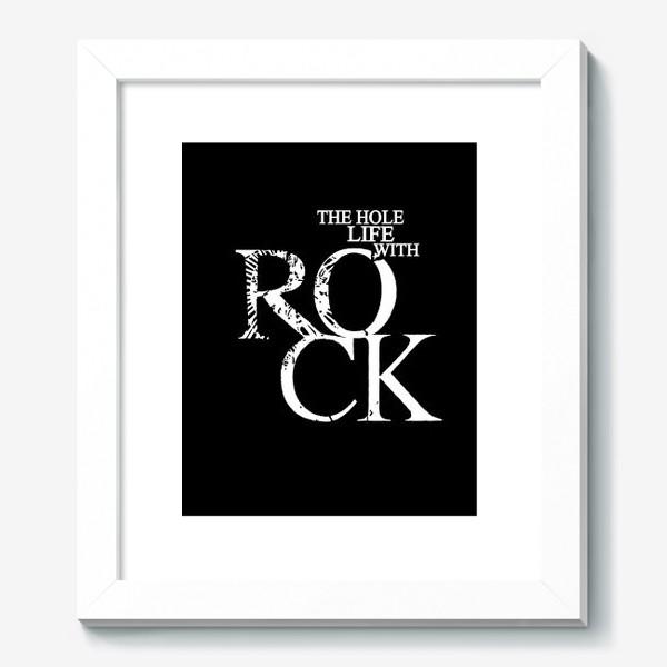 Картина «Rock to»