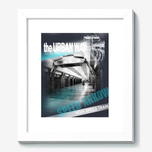 Картина «train»