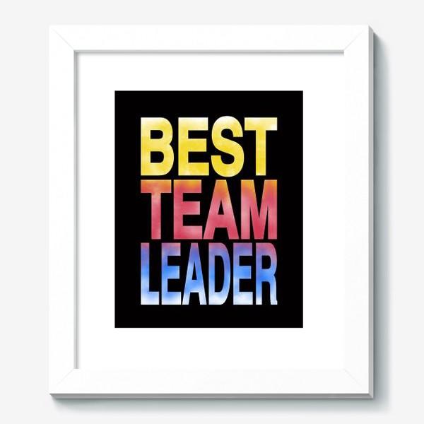 Картина «leader»