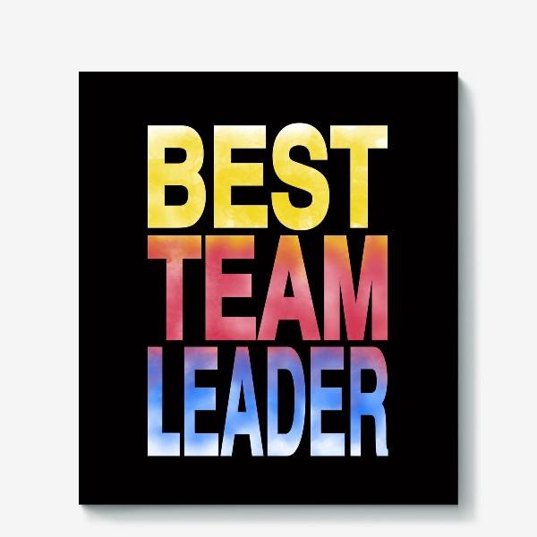 Холст «leader»