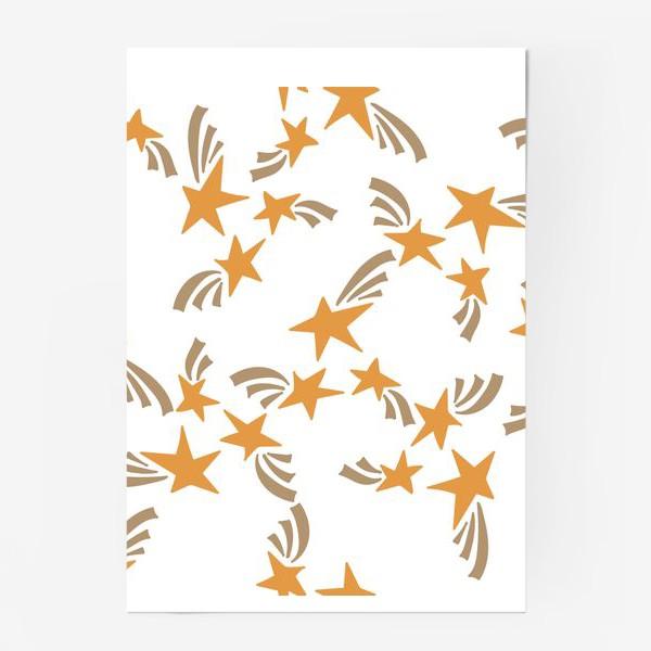Постер «Stars»