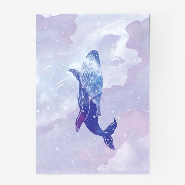 Постер «Кит космический»