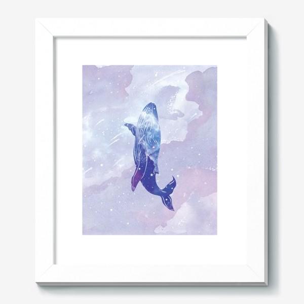 Картина «Кит космический»