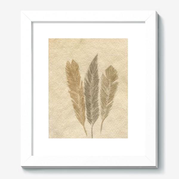 Картина « Кофейные перья »