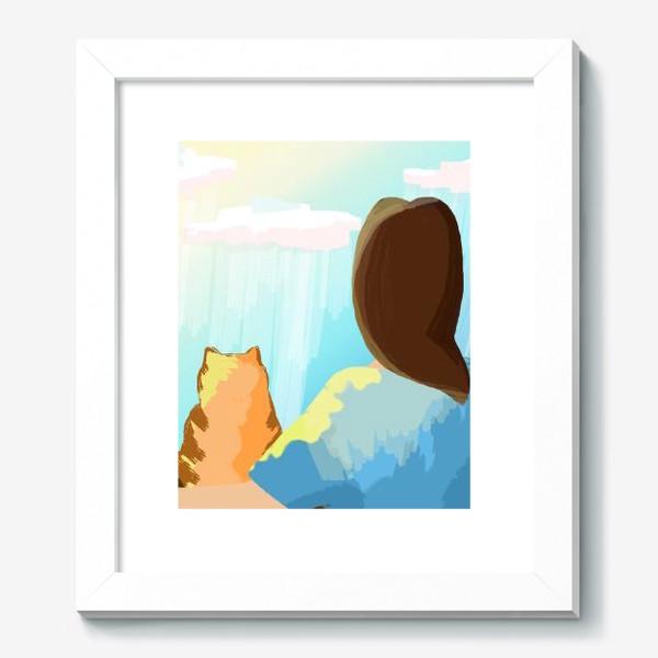 Картина «Верные друзья»