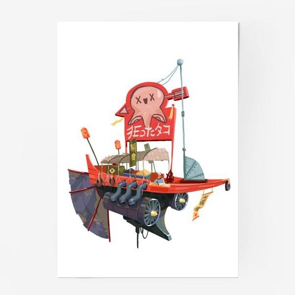 Постер «Лавка специй (белый фон)»