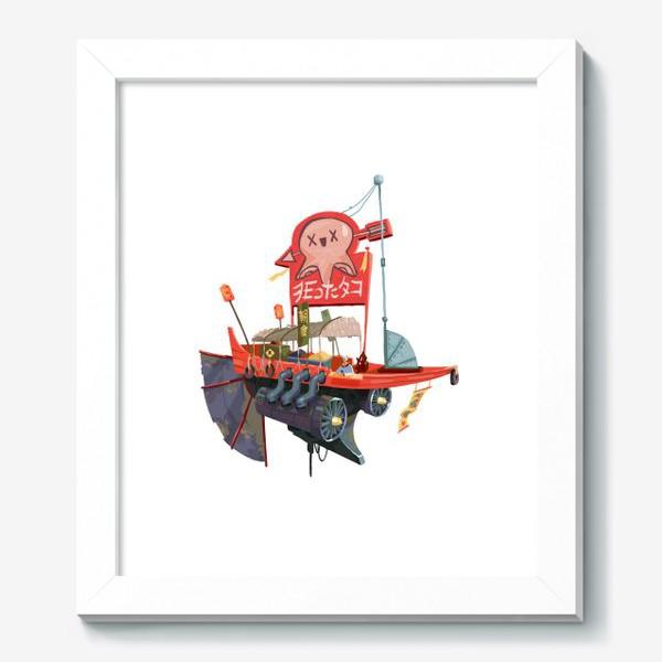 Картина «Лавка специй (белый фон)»
