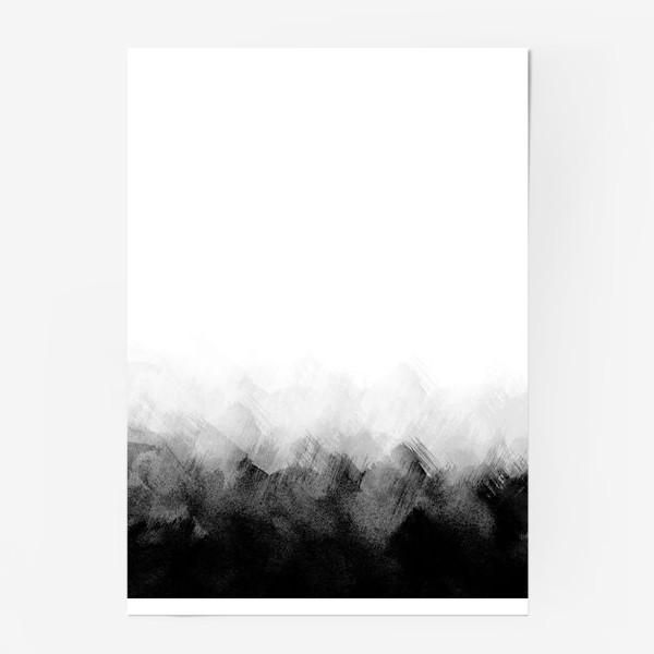 Постер «Акварельный монохром»