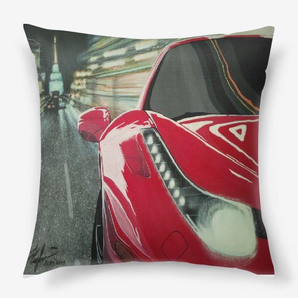 Подушка «Ferrari 458.»