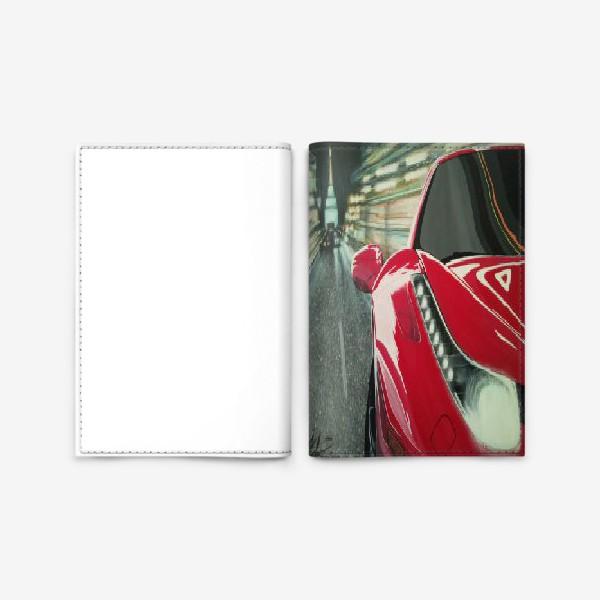 Обложка для паспорта «Ferrari 458.»