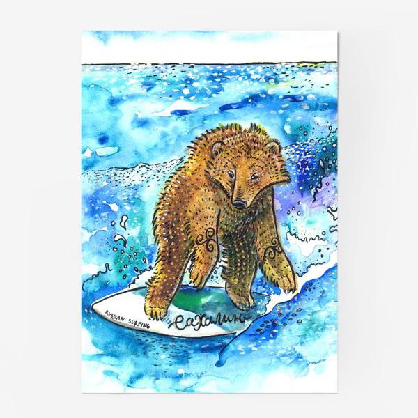 Постер «Медведь на серфе»