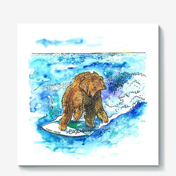 Холст «Медведь на серфе»