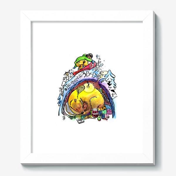 Картина «Сноубордист и медведь в берлоге»