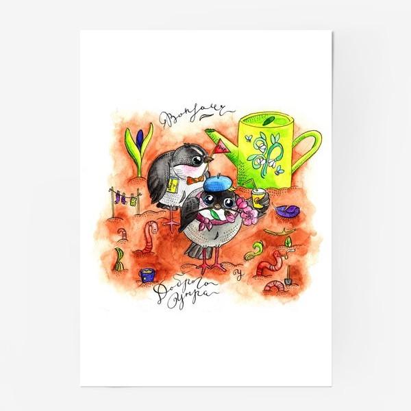 Постер «Синички и первомай»