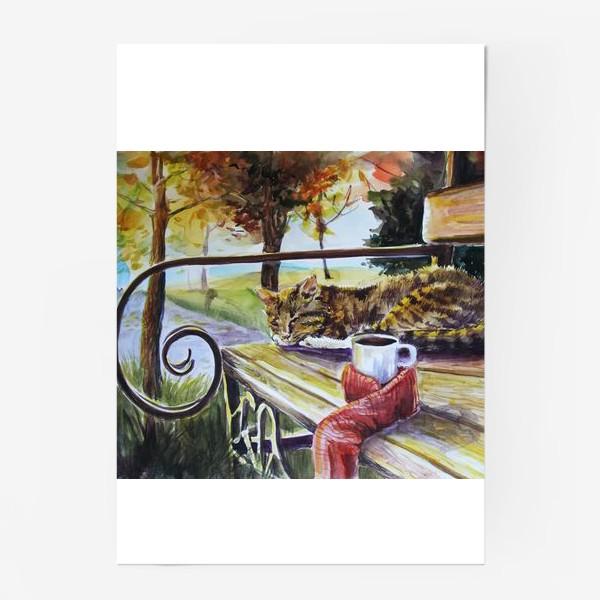 Постер «Осеннее тепло»