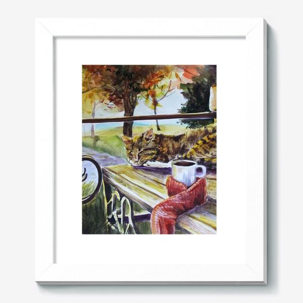 Картина «Осеннее тепло»