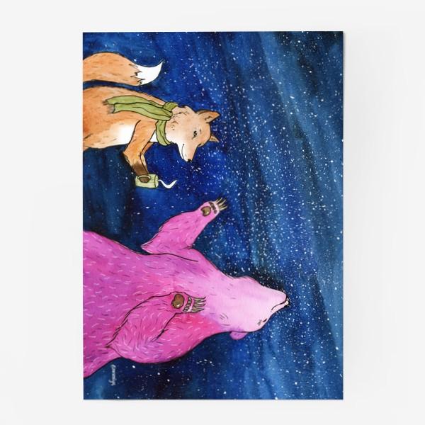 Постер «Ночной разговор»