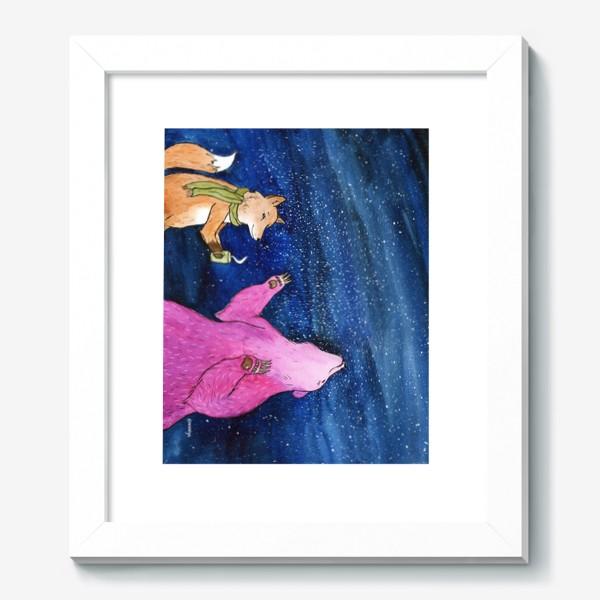 Картина «Ночной разговор»