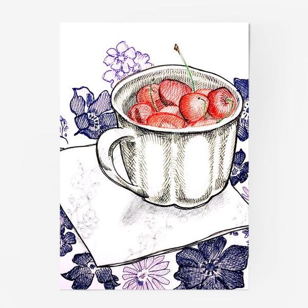 Постер «Вишня в чашке»
