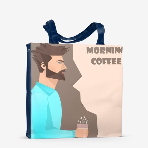 Сумка-шоппер «Кофеман»