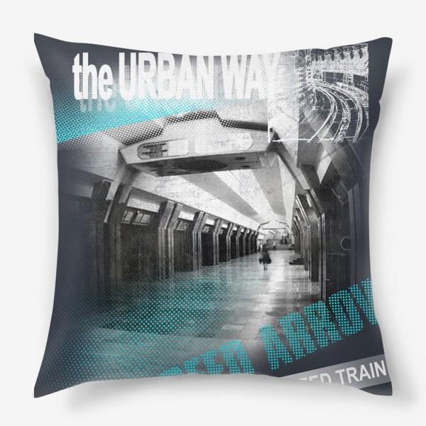 Подушка «train»
