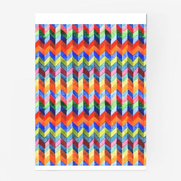 Постер «Цветной зигзаг»