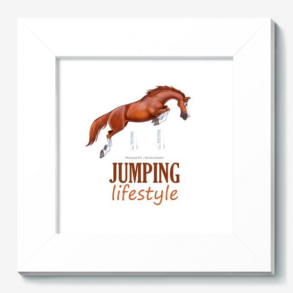 Картина «JUMPING LIFESTYLE. КОНКУР»