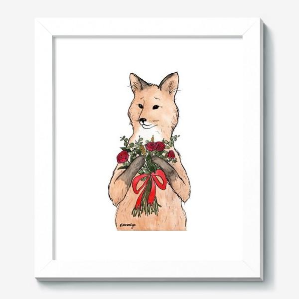 Картина «Лиса»