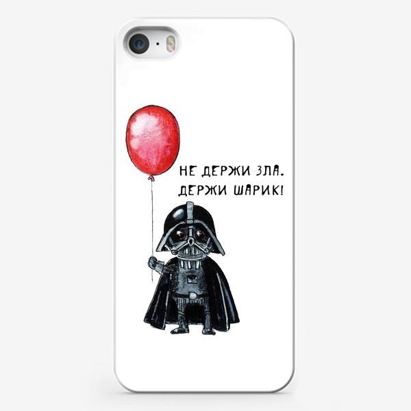 Чехол iPhone «Не держи зла, держи шарик!»