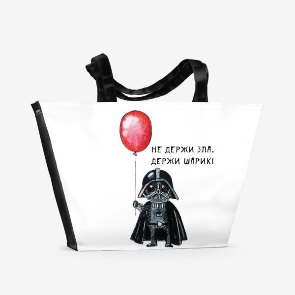 Пляжная сумка «Не держи зла, держи шарик!»