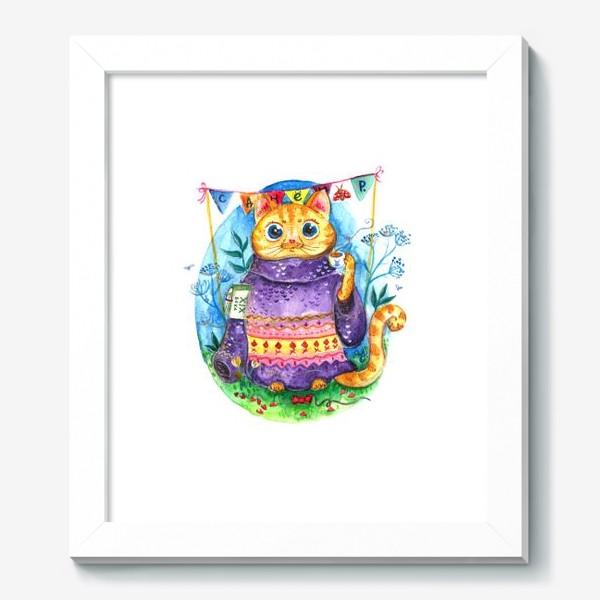 Картина «Кошка с кофе»