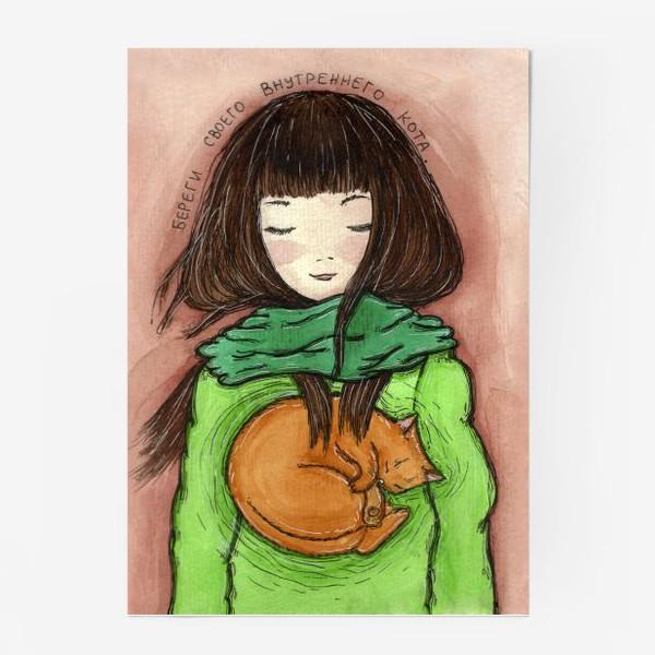 Постер «береги своего внутреннего кота»