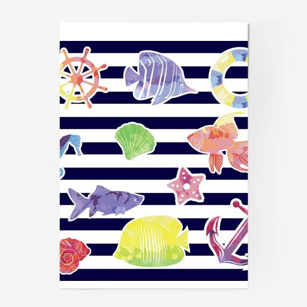 Постер «В мире морском»