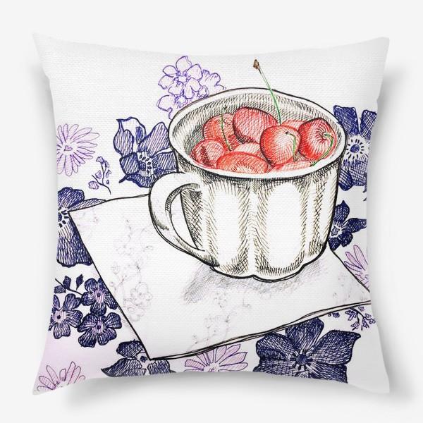 Подушка «Вишня в чашке»