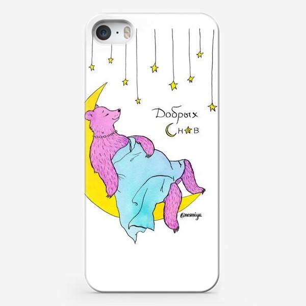Чехол iPhone «Добрых снов»