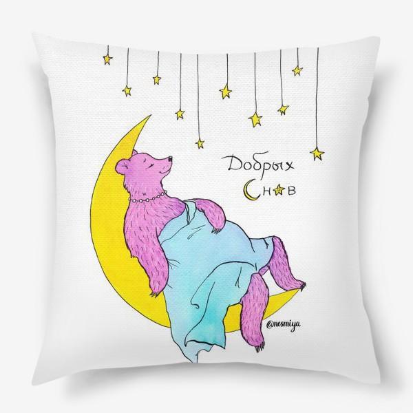 Подушка «Добрых снов»