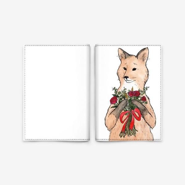 Обложка для паспорта «Лиса»