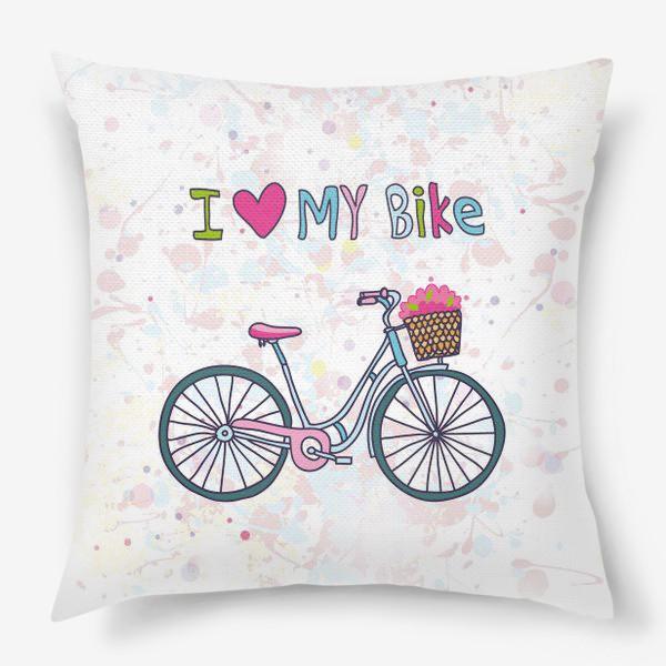 Подушка «Я люблю свой велосипед»