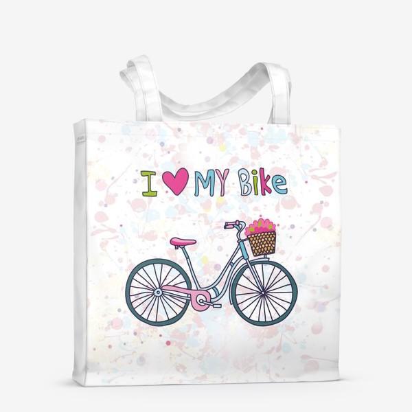 Сумка-шоппер «Я люблю свой велосипед»
