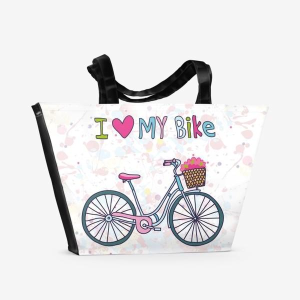 Пляжная сумка «Я люблю свой велосипед»